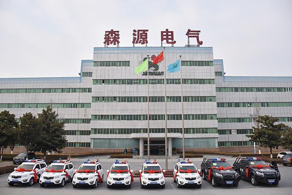 南阳镇平县通过公安部警采中心采购警务巡逻车