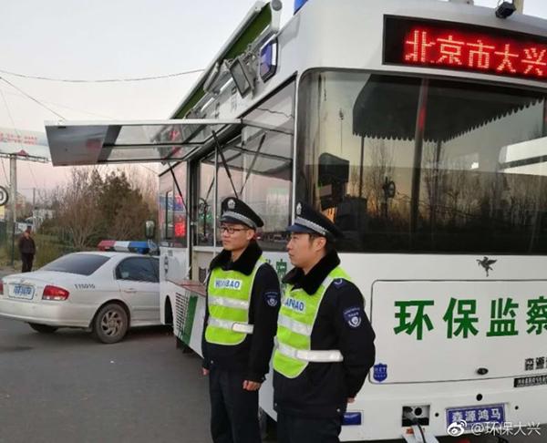 北京市首个新型环保移动执法平台在大兴区榆垡进京口投入使用